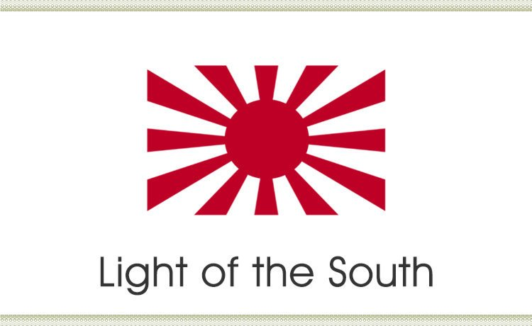 Syonan-to: The Light of the South