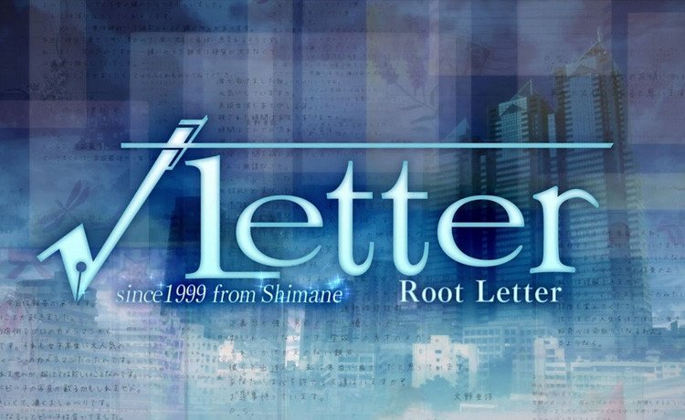 You're Boring. So Says Root Letter
