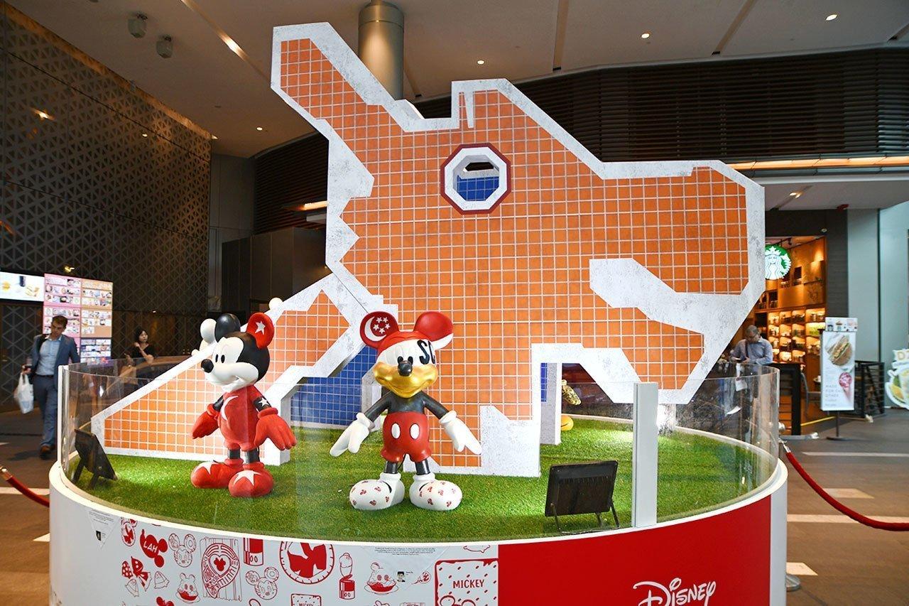 Mickey Go Local Campaign @ Raffles City