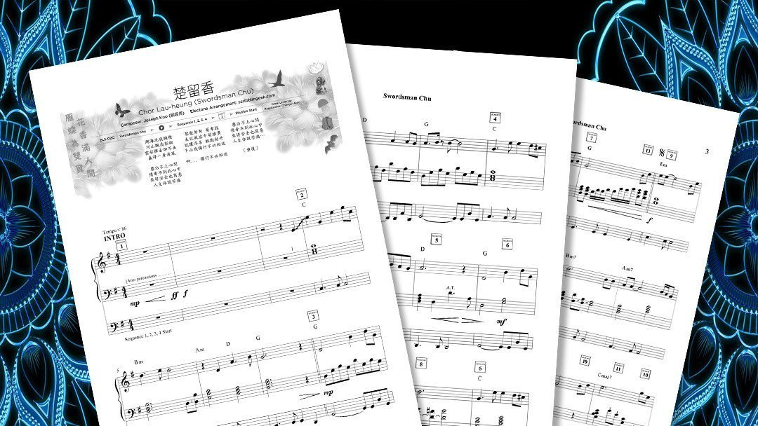 楚留香 '79 主题曲 (Chor Lau Heung Theme Song) Yamaha Electone Score and Registrations